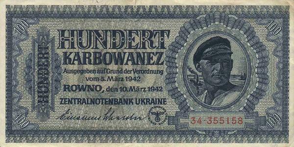 UkraineP55-100Karbowanez-1942-donatedmjd_f