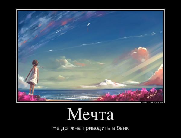 88466883_mechta
