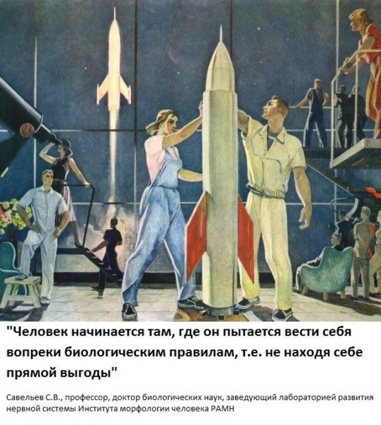 chelovek_nachinaetsya_tam