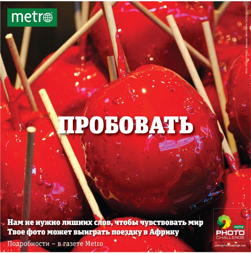 MPC2013_taste2