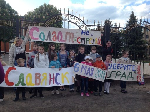 Славянские дети 2014