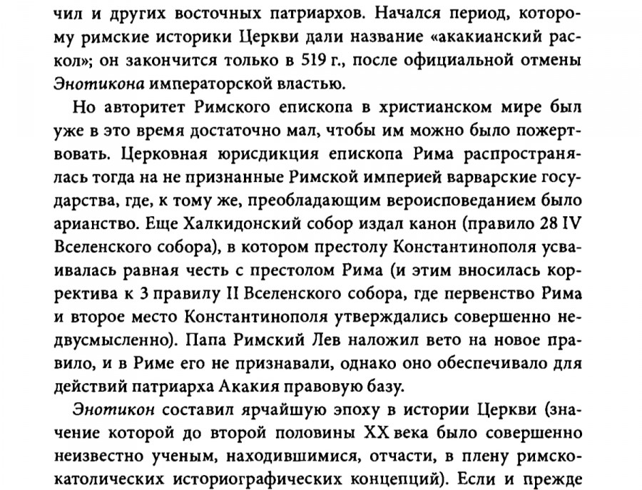 tempFileForShare_20210225-145259