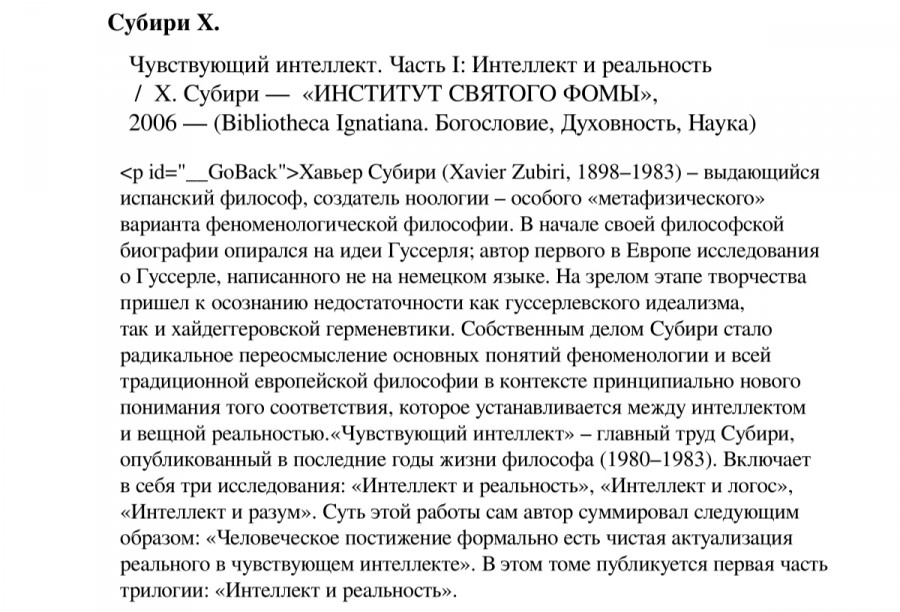 tempFileForShare_20210228-121454