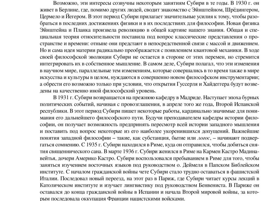 tempFileForShare_20210228-121547