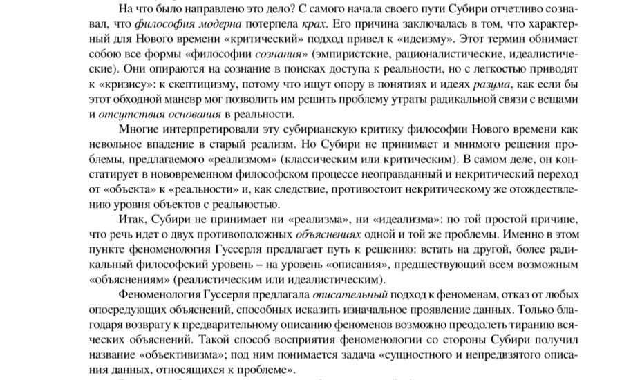 tempFileForShare_20210228-122204