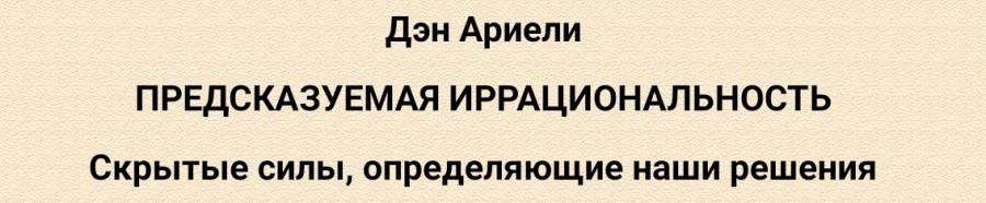 tempFileForShare_20210313-122300