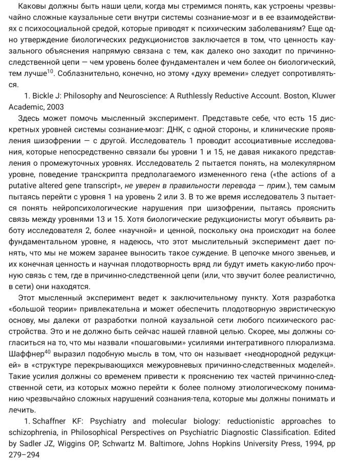 tempFileForShare_20210313-150028