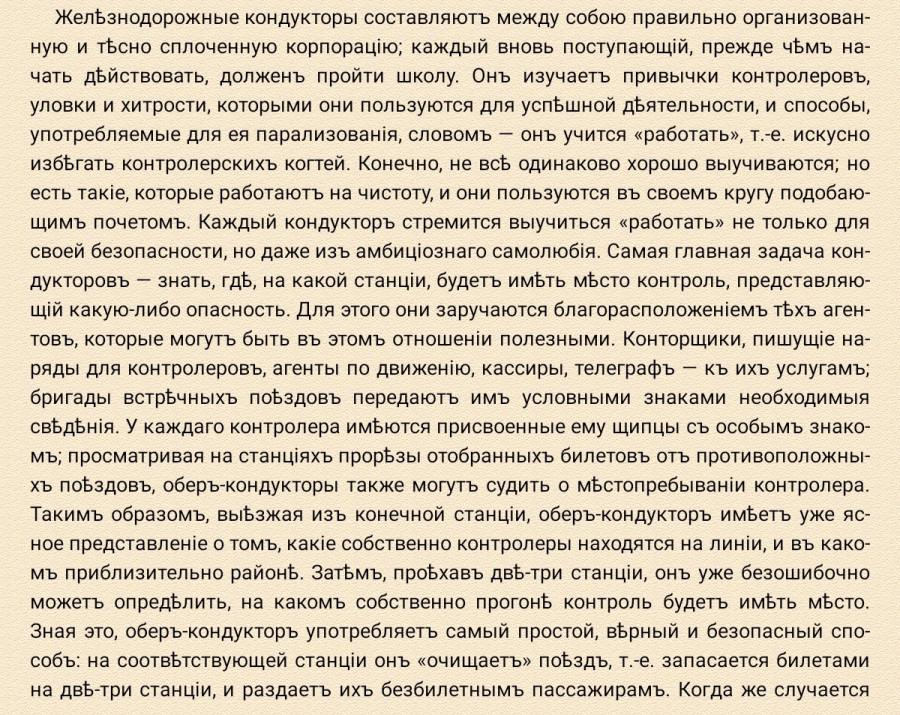 tempFileForShare_20210313-152913
