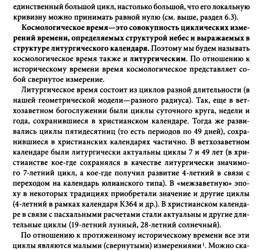 tempFileForShare_20210319-112514