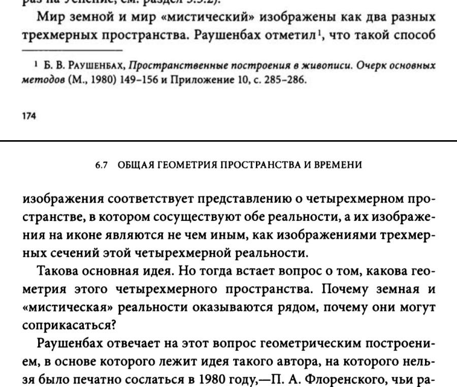 tempFileForShare_20210319-112800