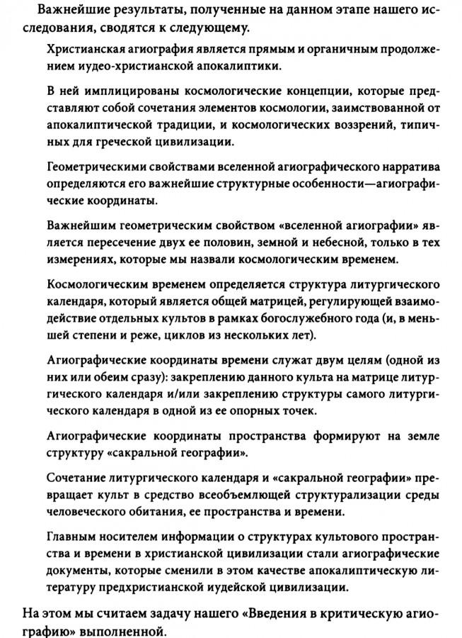 tempFileForShare_20210319-115525