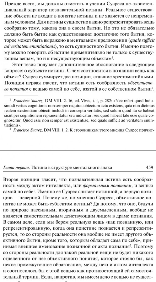 tempFileForShare_20210322-115526