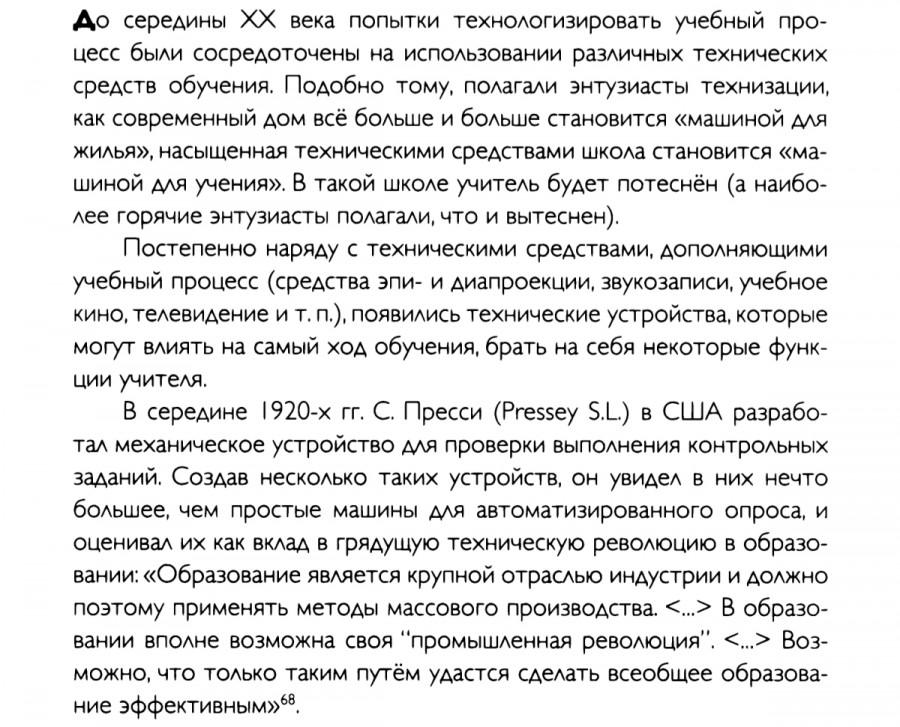 tempFileForShare_20210331-201055