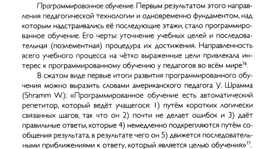 tempFileForShare_20210331-201237