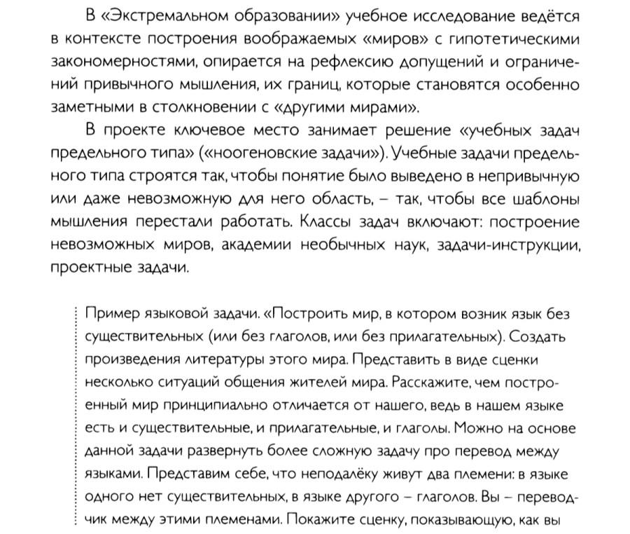 tempFileForShare_20210331-203927
