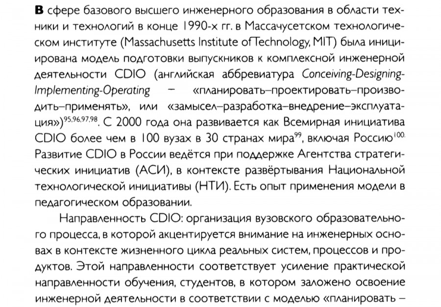tempFileForShare_20210331-204351