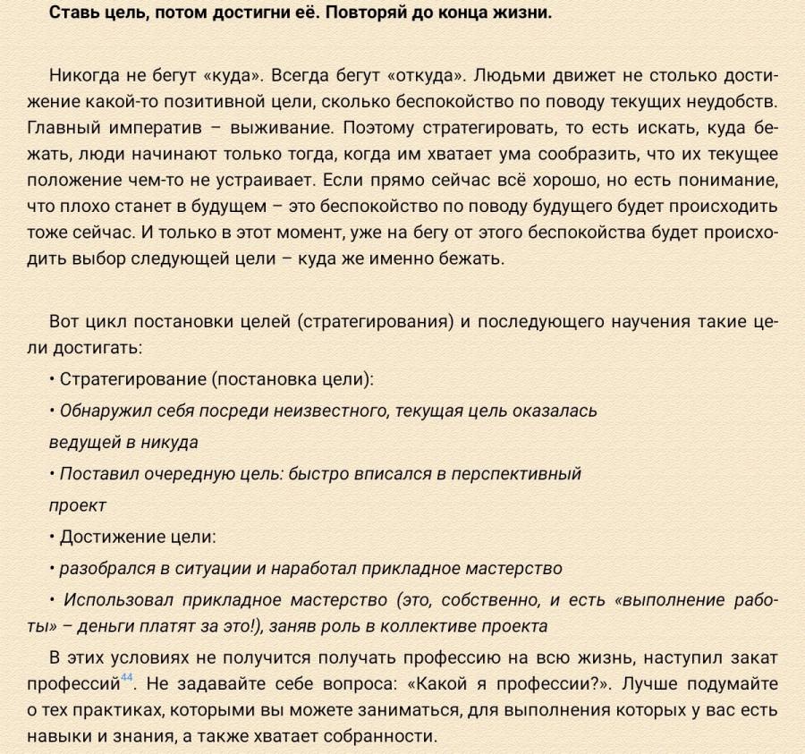 tempFileForShare_20210331-220207