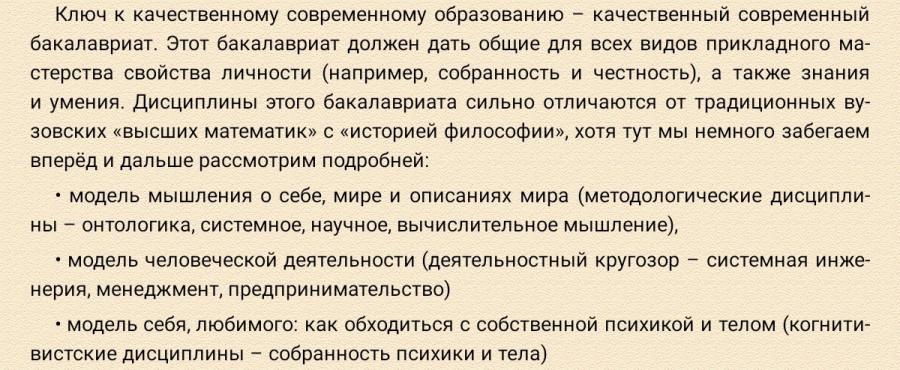 tempFileForShare_20210331-220501