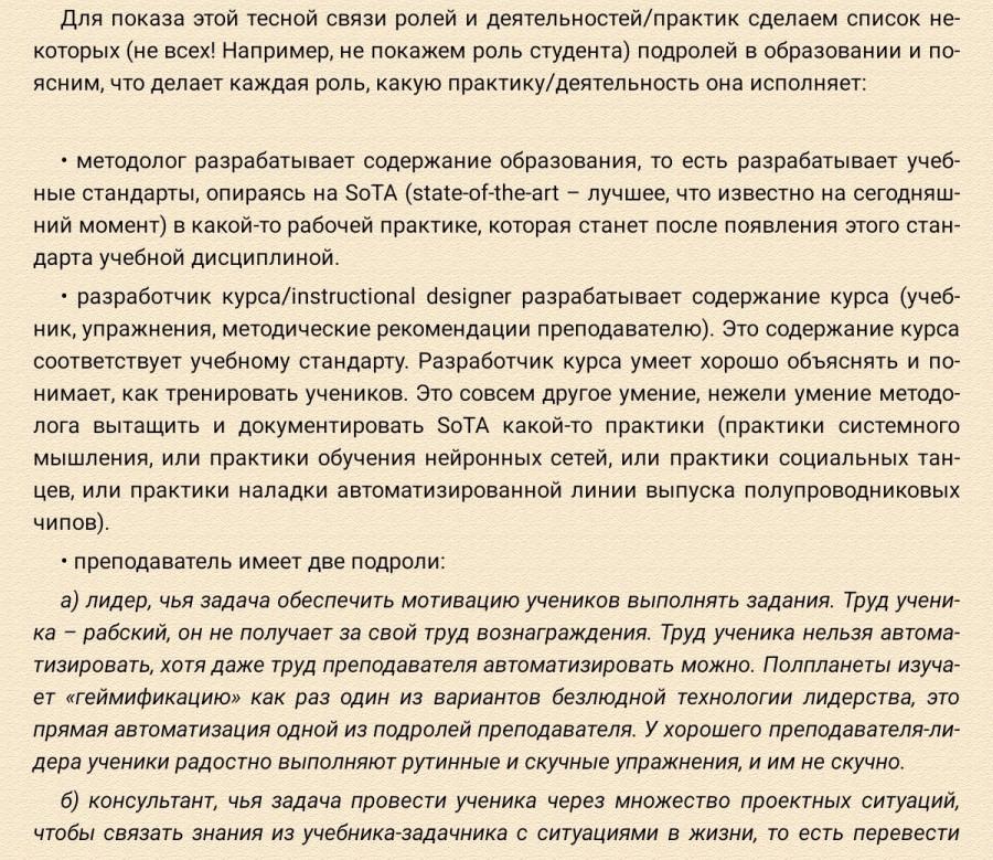 tempFileForShare_20210331-221235