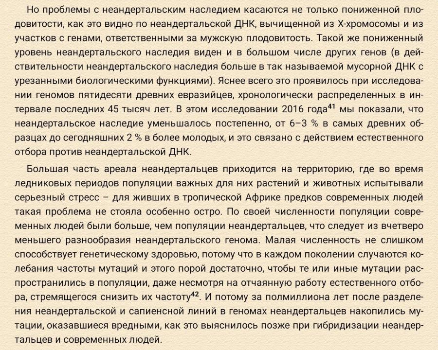 tempFileForShare_20210404-214206