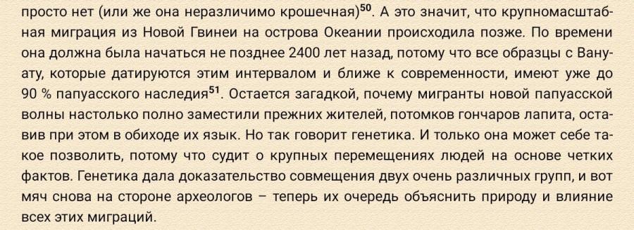 tempFileForShare_20210405-113113