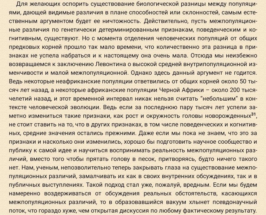 tempFileForShare_20210405-125049