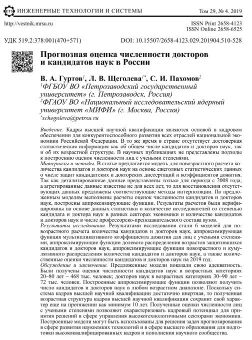 tempFileForShare_20210529-121128
