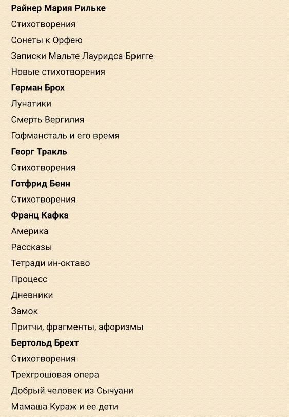 tempFileForShare_20210605-203957