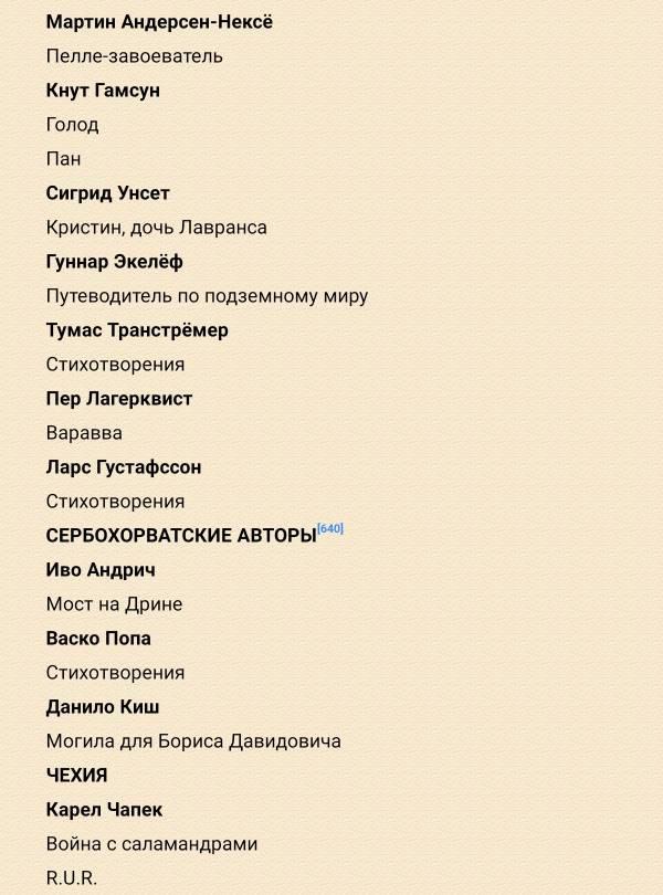 tempFileForShare_20210605-204144