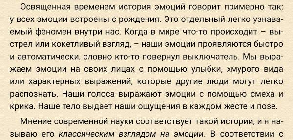 tempFileForShare_20210609-095756