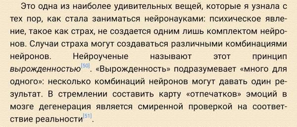 tempFileForShare_20210609-102059