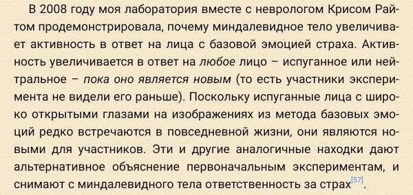 tempFileForShare_20210609-102157