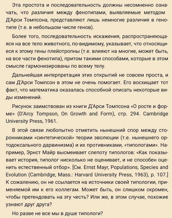 tempFileForShare_20210618-151315