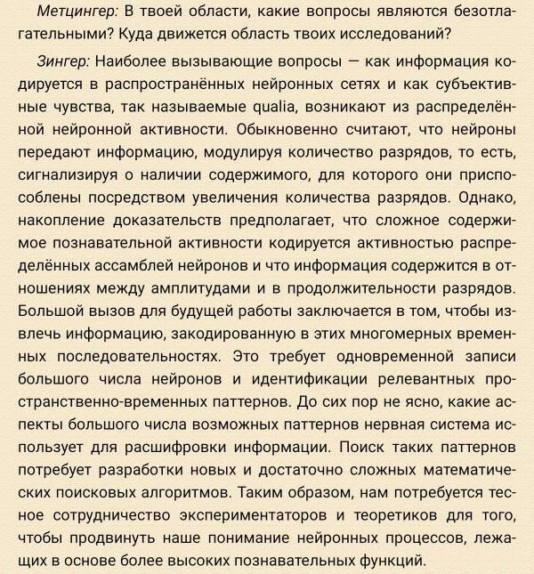 tempFileForShare_20210619-194650