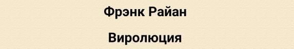 tempFileForShare_20210622-090004