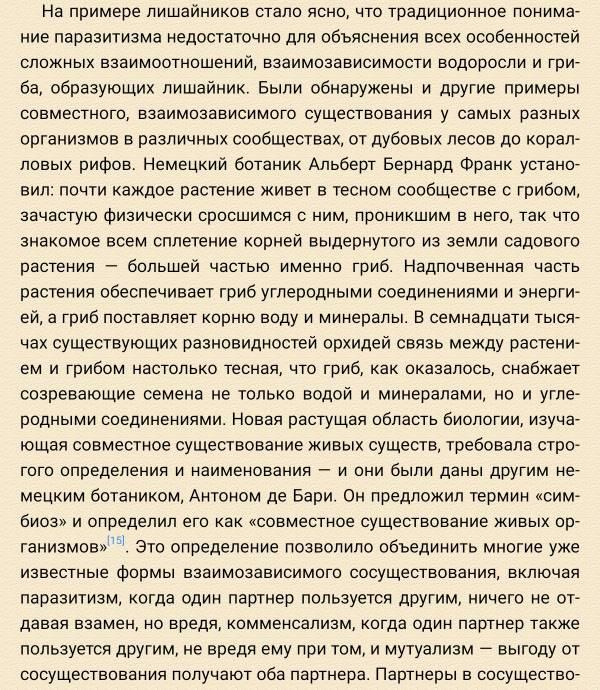 tempFileForShare_20210622-112414