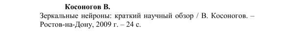 tempFileForShare_20210924-132226