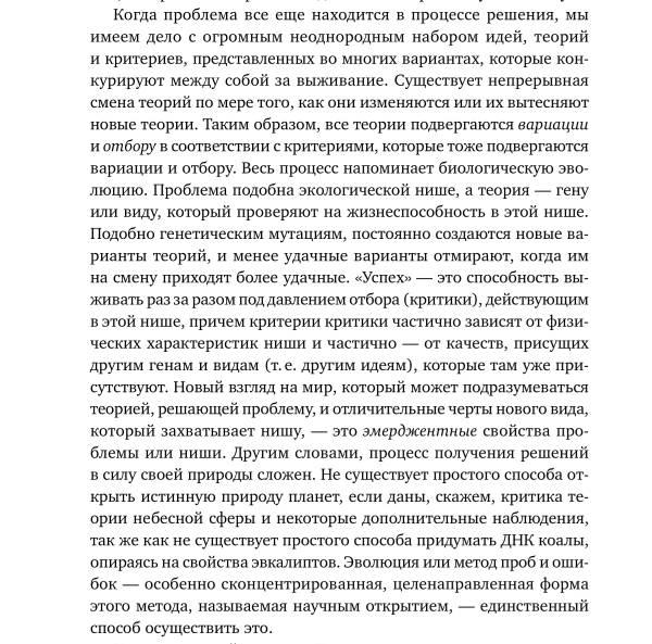 tempFileForShare_20211002-093003