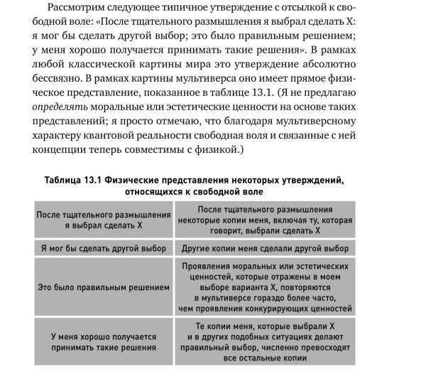 tempFileForShare_20211002-094307