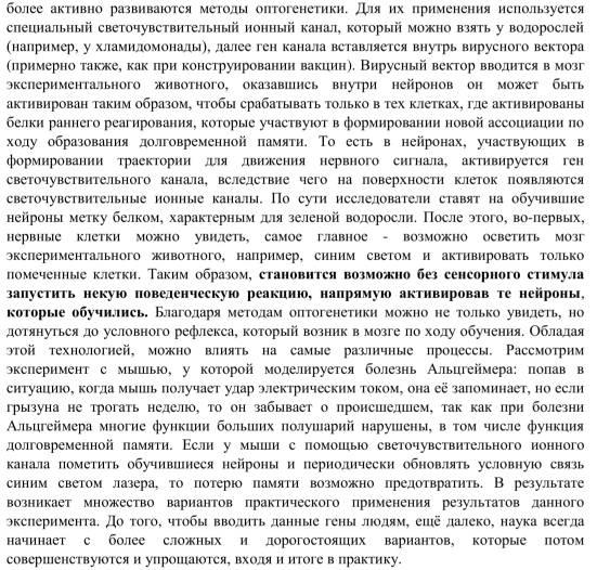tempFileForShare_20211005-104123