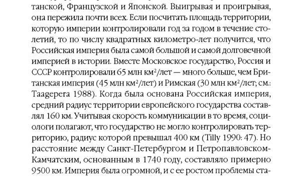 tempFileForShare_20211012-195056