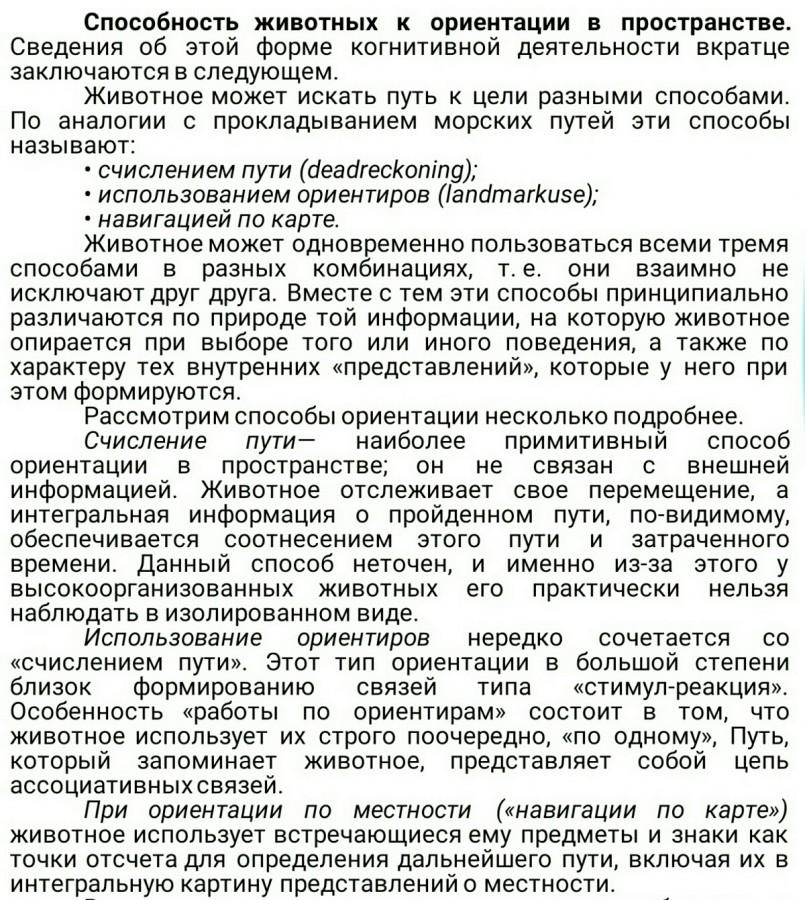 tempFileForShare_2018-02-03-10-34-31_resized