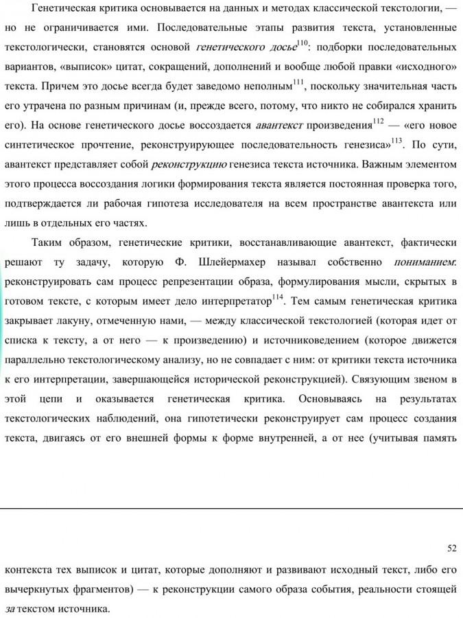 tempFileForShare_2018-04-04-08-50-15_resized