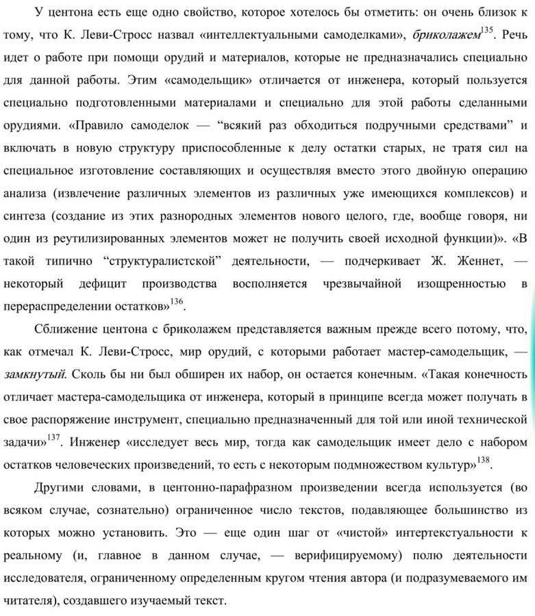 tempFileForShare_2018-04-04-09-07-22_resized