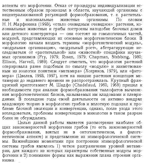 змитрович02