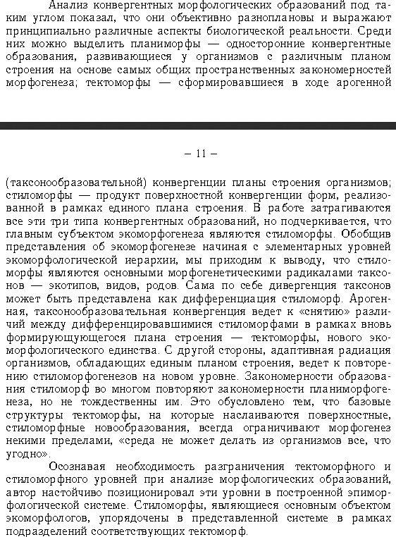 змитрович03