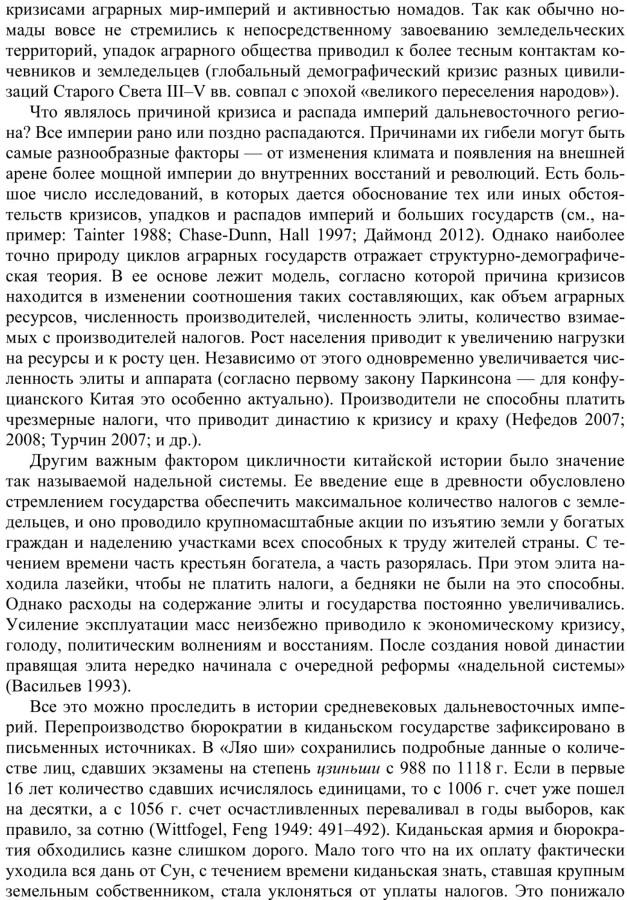 tempFileForShare_2020-01-04-22-32-58