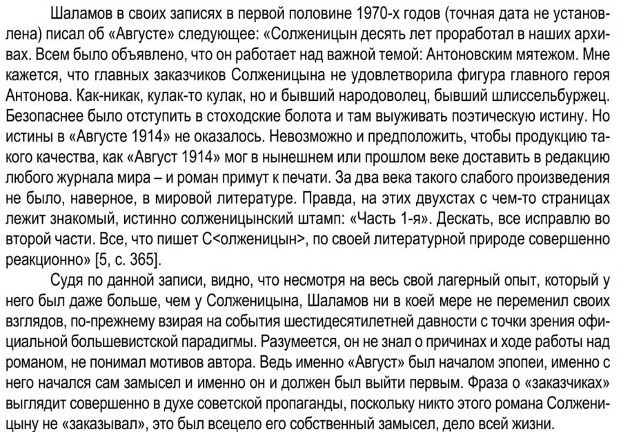 tempFileForShare_2020-01-05-14-57-06