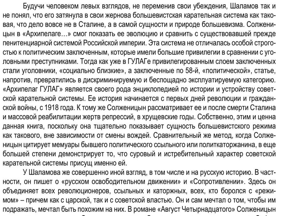 tempFileForShare_2020-01-05-14-59-20