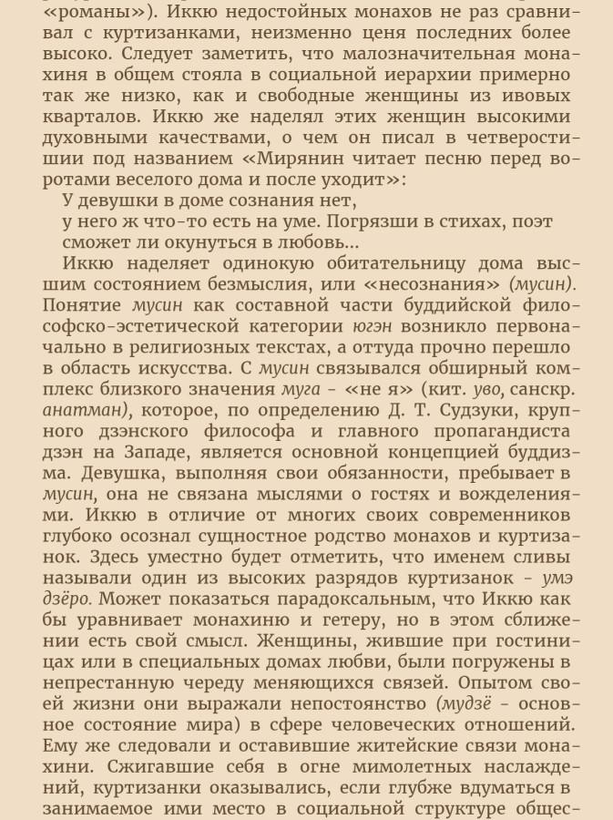 Screenshot_20200120-221552_ReadEra